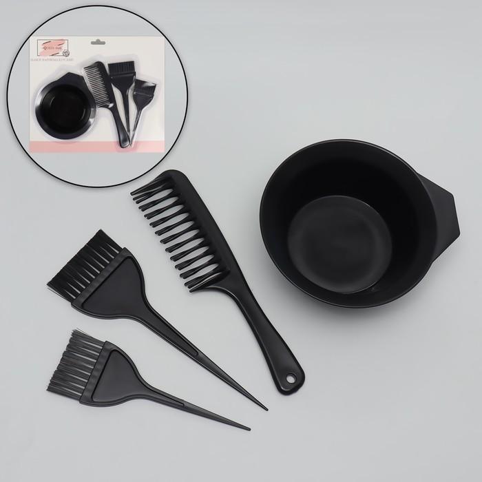 Набор для окрашивания, 4 предмета, цвет чёрный