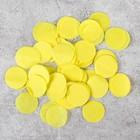 """Наполнитель для шара """"Конфетти круг"""" 2,5 см, бумага, цвет желтый, 500г"""