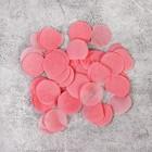"""Наполнитель для шара """"Конфетти круг"""" 2,5 см, бумага, цвет розовый, 500г"""