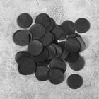 """Наполнитель для шара """"Конфетти круг"""" 2,5 см, бумага, цвет черный, 500г"""