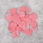 """Наполнитель для шара """"Конфетти круг"""" 2,5 см, бумага, цвет светло-розовый, 500г"""