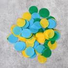 """Наполнитель для шара """"Конфетти круг"""" 2,5 см, бумага, МИКС желтый/голубой, 500г"""