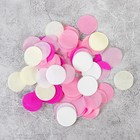 """Наполнитель для шара """"Конфетти круг"""" 2,5 см, бумага, МИКС розовый, 500г"""
