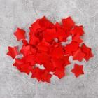 """Наполнитель для шара """"Конфетти звезды"""" 2 см, бумага, цвет красный, 500г"""