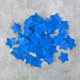 Наполнитель для шара «Конфетти звезды», 2 см, бумага, 500 г, цвет голубой