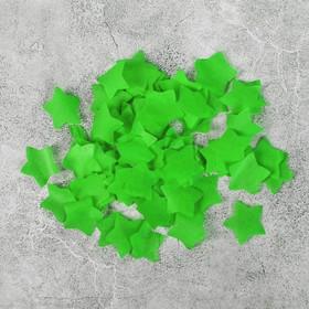 Наполнитель для шара «Конфетти звезды», 2 см, бумага, 500 г, цвет зелёный