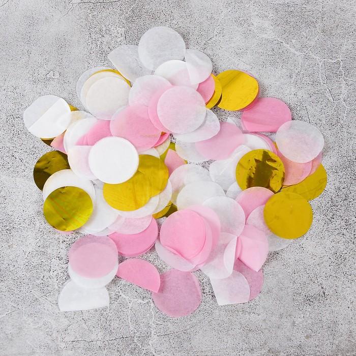 """Наполнитель для шара """"Конфетти круг"""" 2,5 см, фольга, МИКС золотой и розовый, 500г"""