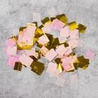 """Наполнитель для шара """"Конфетти квадрат"""" 1,4 см, бумага и фольга, МИКС розовый 500г"""