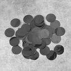 """Наполнитель для шара """"Конфетти круг"""" 2,5 см, фольга, цвет черный 500г"""