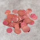 """Наполнитель для шара """"Конфетти круг"""" 2,5 см, фольга, цвет бронзовый 500г"""
