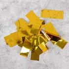 """Наполнитель для шара """"Конфетти прямоугольник"""" 5 см, фольга, цвет золотой 500г"""