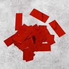 """Наполнитель для шара """"Конфетти прямоугольник"""" 5 см, фольга, цвет красный 500г"""