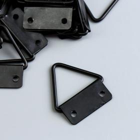 Подвес металл для картин, фоторамок чёрный 3,2х2,4 см Ош