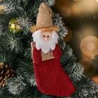 "Sock for gift ""Fun"" to 9.5*22 cm, Santa Claus"