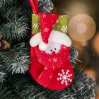 Носок для подарка «Снежный колпачок», снеговик, 8,5 × 14 см