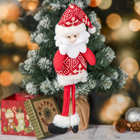 """Soft toy """"Santa Claus with patterns"""" 8,5*35 cm"""