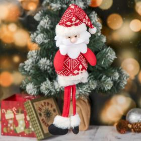 """Мягкая игрушка """"Дед мороз с узорами - длинные ножки"""" 8,5*35 см красный"""