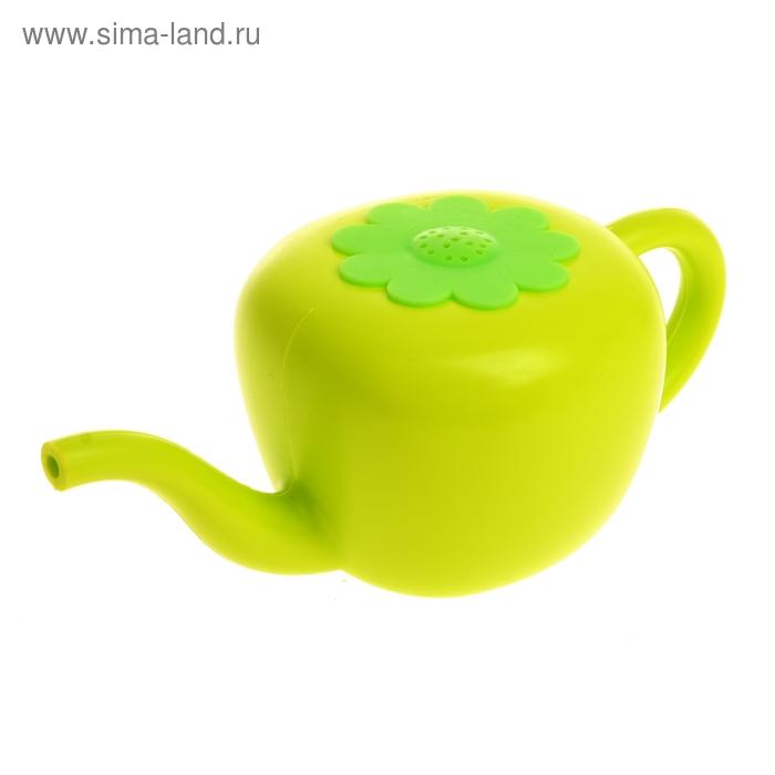 """Лейка """"Яблоко"""", 0,55 л"""