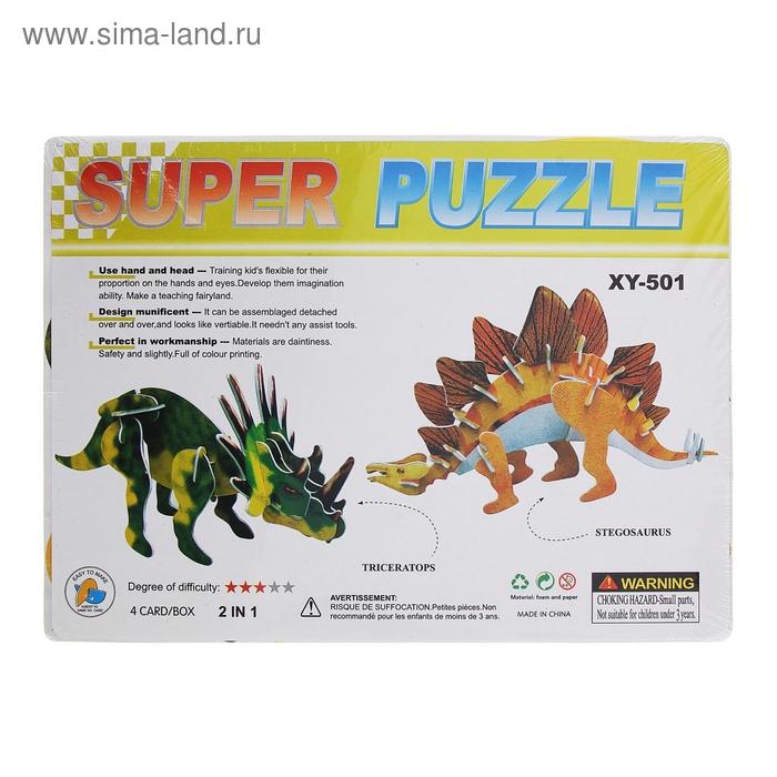 """Конструктор 3D """"Динозавры"""", 2 динозавра"""