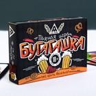 Алкогольная игра для вечеринки «Бугагашка»