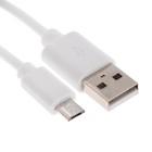 Кабель Belsis, micro USB - USB, 1.8 А, 1.2 м, белый