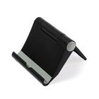 Подставка для телефона/планшета Belsis BS3105B, складная, черная