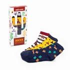 """Набор детских носков """"Мексика"""" (3 пары), размер 14-16 (2-3 года)"""