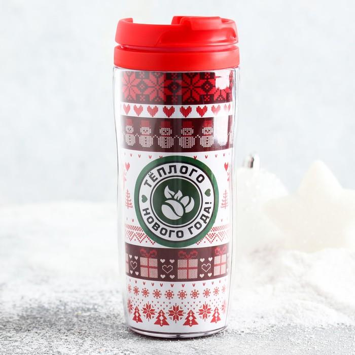 Кофе молотый «Тёплого нового года», в термостакане, 350 мл., 50 г - фото 724531332