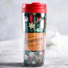 Набор «Любимому воспитателю в Новый год»: термостакан 350 мл, кофе молотый 50 г