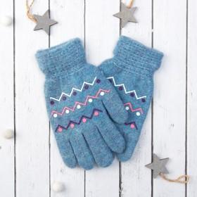 """Перчатки молодёжные """"Зигзаг"""", размер 18, цвет голубой (ВИД 2)"""