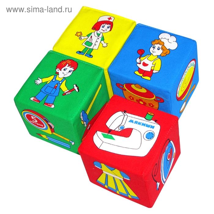 """Набор развивающих кубиков """"Профессии"""""""