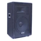 Акустическая система J212A Активная 200Вт, Soundking