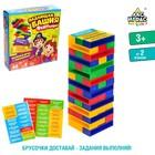 Настольная игра «Падающая башня. Фантазёры»