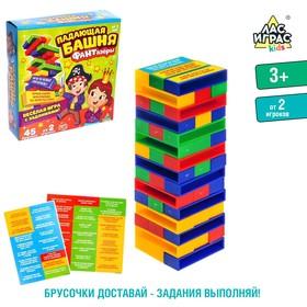 Настольная игра «Падающая башня, Фантазёры»