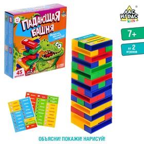 Настольная игра «Падающая башня. Крокодил»
