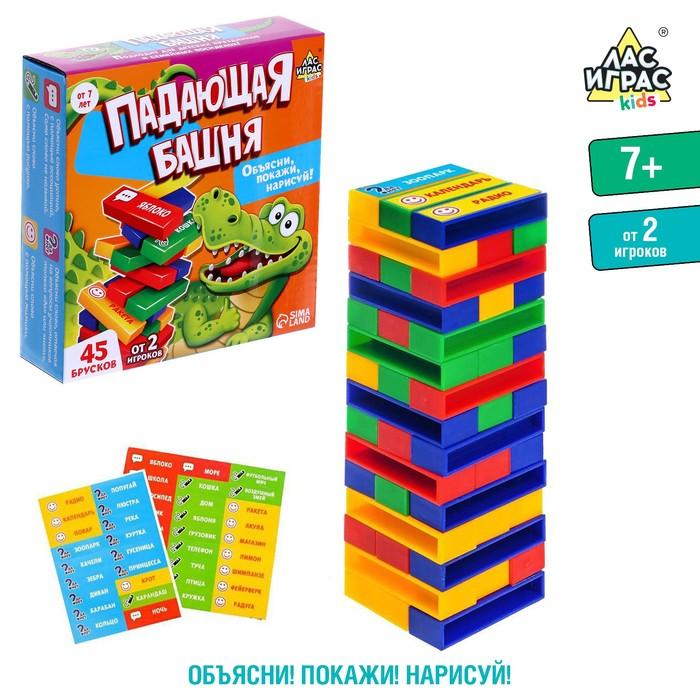 """Настольная игра """"Падающая башня, Крокодил"""""""
