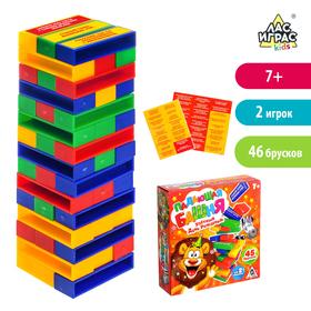 Настольная игра «Падающая башня, Улётный день рождения», фанты