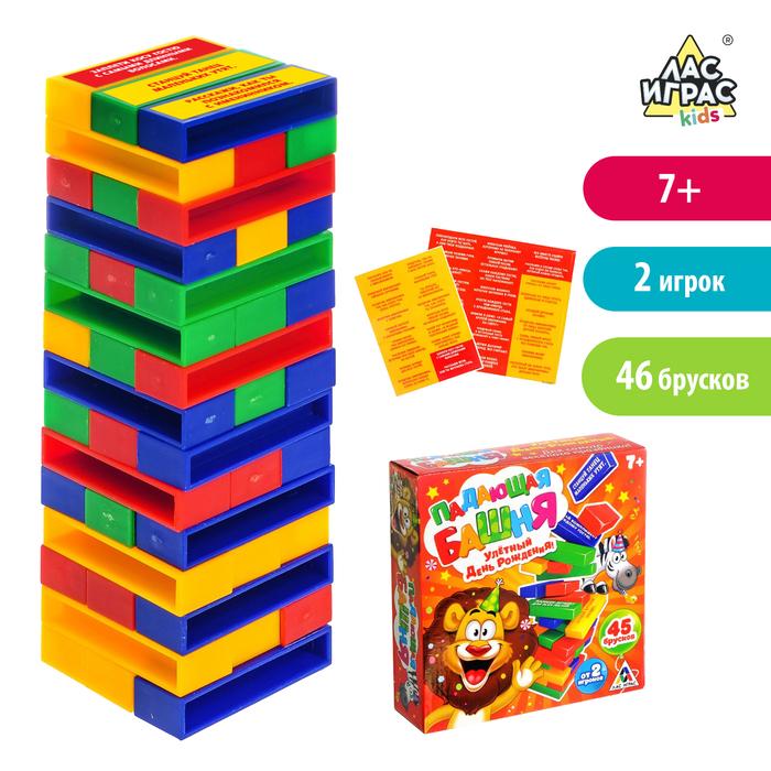 Настольная игра «Падающая башня, Улётный день рождения»