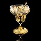 Креманка «Венеция», с ложкой, 13×13×18 см, 0,3 л
