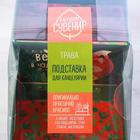 """Органайзер-растущий сувенир """"У тебя все получится"""" 10,5 х 10 см - фото 991494"""