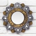 "Панно зеркальное ""Золотой цветок"" 30х1х30 см"