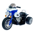 "Electric ""Trike"", black"