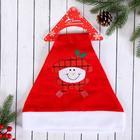 """Колпак новогодний """"Рождественский снеговик"""" 27*36 см, микс"""