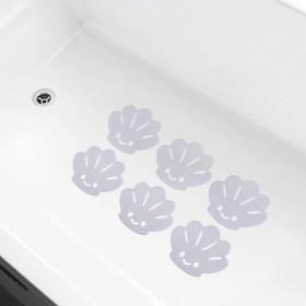 Противоскользящие наклейки для ванны «Ракушка», набор 6 шт.