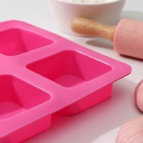 Форма для выпечки Доляна «Квадрат», 17,5×17,5 см, 4 ячейки (5,7×5,7 см), цвет МИКС