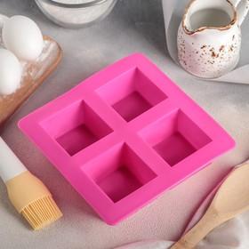 Форма для выпечки 17,5×17,5 см «Квадрат», 4 ячейки (5,7×5,7 см), цвет зеленый