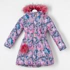 """Пальто зимнее для девочки """"Меццо"""", рост 128 см, цвет серый"""