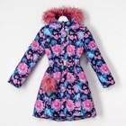 """Пальто зимнее для девочки """"Меццо"""", рост 146 см, цвет розовый"""