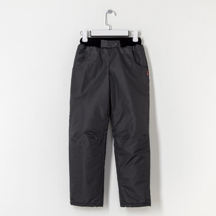 Брюки демисезонные детские «Трек», рост 152 см, цвет тёмно-серый