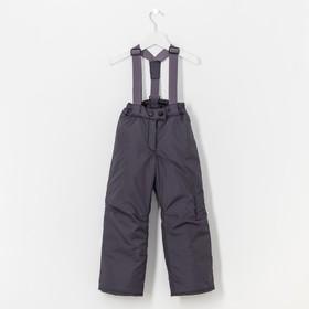 Брюки зимние детские «Трек», рост 104 см, цвет тёмно-серый